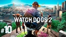 Прохождение Watch Dogs 2 — Часть 10 Russian HD Ubisoft / RU