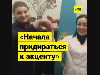Врач в Казахстане отказалась принимать ребенка мамы, говорящей на русском: чем закончилась история