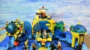 Подводная база и сокровище акул Лего