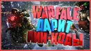 🔴Стрим варфейс ▶️ Челленджи Warface ➡️Альфа🔴