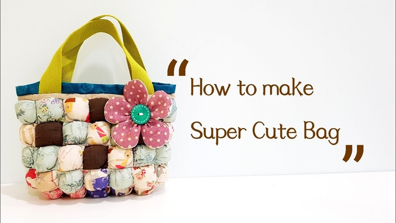 How to sew bubble puff quilt into super cute bag 【泡芙拼布包】这样的设计太可爱了吧!