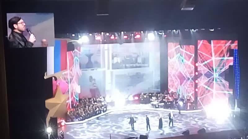 Самоцветы. Мы на концерте в Кремле 9.12.18