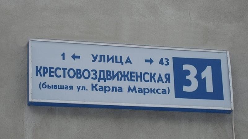 Зачем в Екатеринбурге переименовывают остановки и улицы?