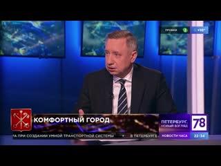 Петербург. Новый взгляд. Разговор с Александром Бегловым. 16.05.19