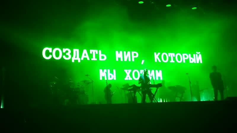Massive Attack - Take It There (Park Live 2018)