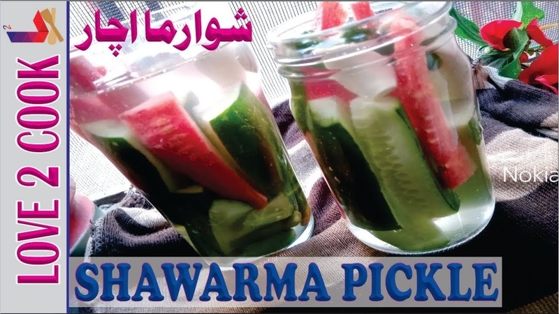 Shawarma Pickles Recipe Shawarma Ingredients Shawarma Recipes In Urdu Hindi 2019