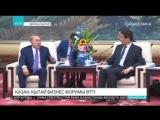Қытай кәсіпкерлері Қазақстанның мұнай-газ, металлургия, ауыл шаруашылығы салаларына инвестиция салуға дайын