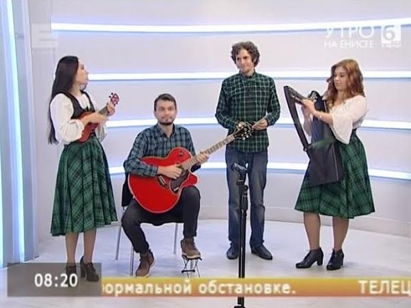 Харди Гарди в гостях у телеканала Енисей, 06.09.18