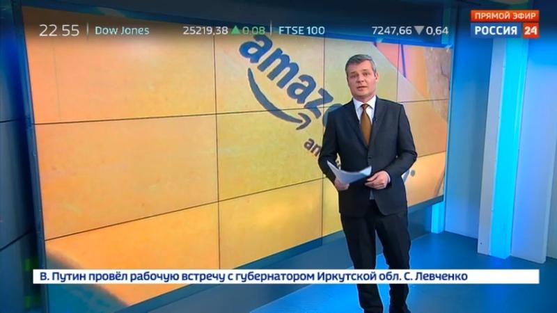 Новости на Россия 24 • Секс сюрприз от Амазона популярный сервис интернет доставки устроил странную рассылку своим клиен