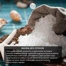 Что случится с вами, если вы сократите количество употребляемой соли