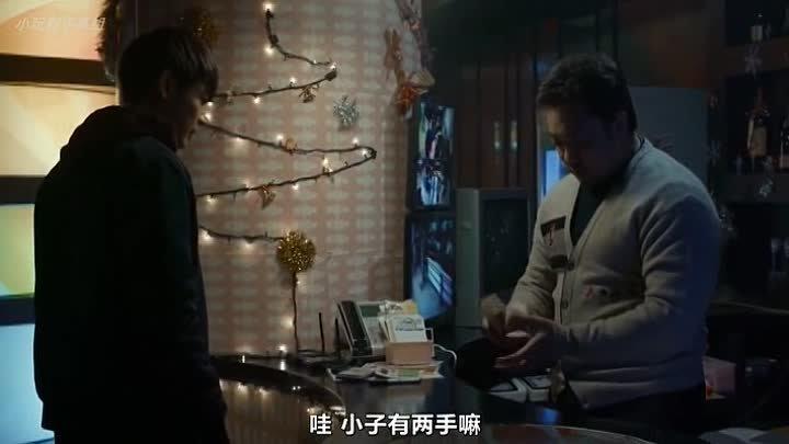 Двое (Двое мужчин)(Под откос)(Некуда бежать)(Некуда идти) - Derailed (Two Men)(No Way to Go)(Doo Namja)(Du Namja)(Lee Seong-tae)[2016 Ю.Корея, драм...