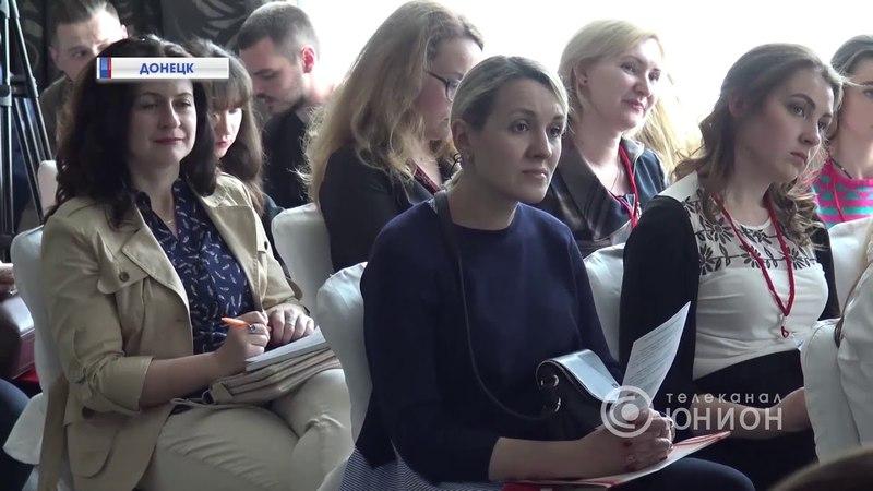 Финал конкурса научных работ Экономика Донбасса проблемы настоящего и возможности будущего