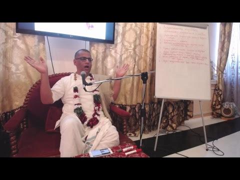 Грхастха-ашрам в сознании Кршны (часть 2: вера, цель и принципы) - ЕМ Харилила Прабху (3 июля 2018, Иркутск)