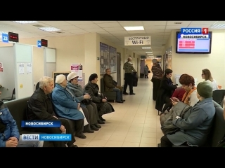 «Вести» узнали, кто из новосибирцев в преклонном возрасте рискует остаться без пенсии