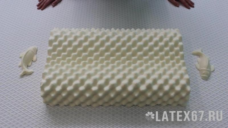 Латексная подушка Контур Массажная