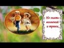 Поздравления с днем рождения женщине открытки бесплатно. Видео открытки.
