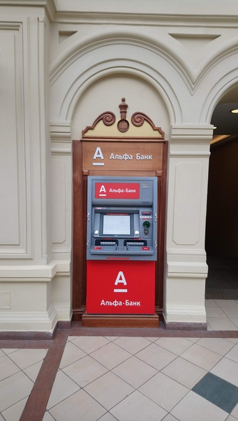Оформление банкомата.  5 июня 2018