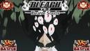 BRAVE BATTLES (Head Captain's League) [Yhwach/Chad/Ulquiorra] | Bleach Brave Souls 446
