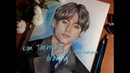 BTS Kim Taehyung Read Me drawing by Elena Martynyuk