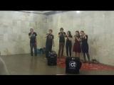 Чувство локтя | Common touch - Fragile. Музыка в метро