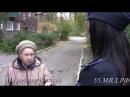 Потерпевшая рассказывает, как ее обманули мошенники