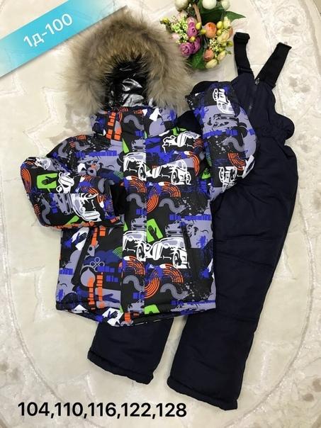Новый костюм мембран ЗИМА  Рост : 104,110,116,122,128 Скидка  Фирма :KOCOTU Мех натуральный, Температура до -30 C В размер не маломерка  Поклад флис внутри 300гр холофайбер Тц1д-100