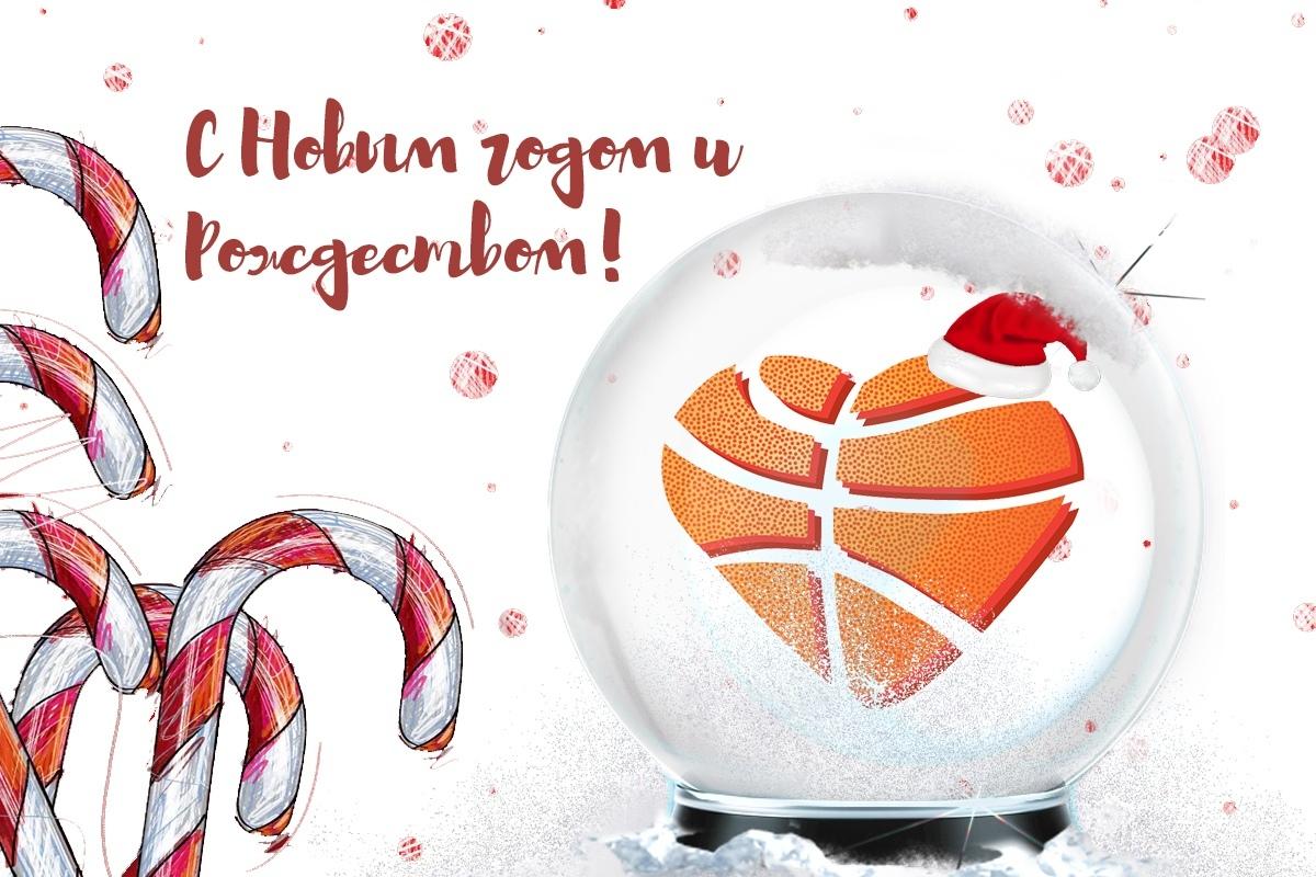МЛБЛ поздравляет с новогодними праздниками!