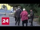 В Липецке задержали мошенников, которые оказывали псевдоврачебные услуги - Россия 24