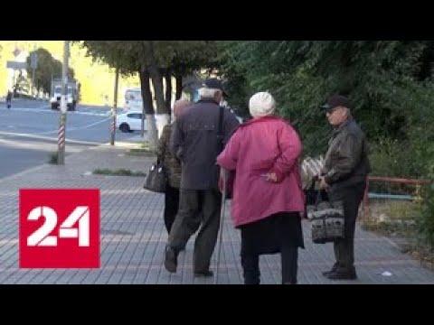 В Липецке задержали мошенников которые оказывали псевдоврачебные услуги Россия 24
