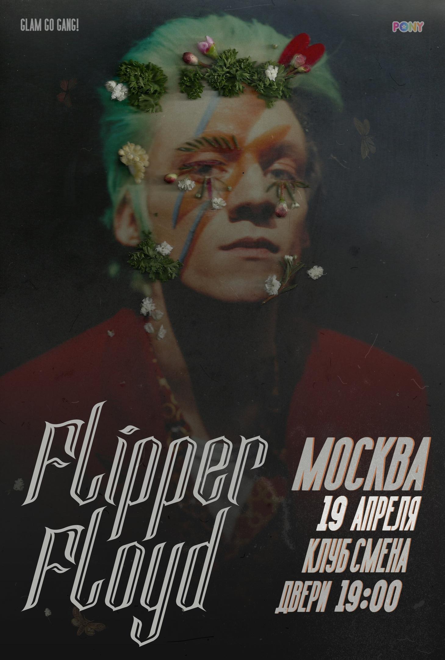 FLIPPER FLOYD