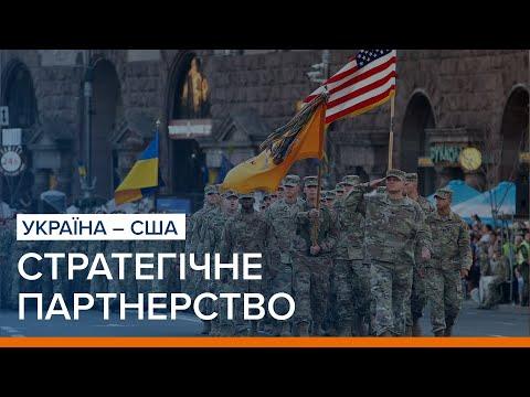 LIVE | Стратегічне партнерство зі США який інтерес України | Ваша Свобода