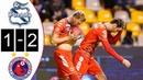 Puebla Vs Veracruz 2018 Resumen Y Goles 1-2 Highlights All Goals 2018