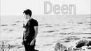 Deen музыка играет