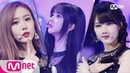 GFRIEND Time for the moon night Comebace Stage M COUNTDOWN 180503 EP 569