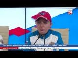 С 7 по 9 июня в Симферополе пройдет всероссийский спортивный форум «СКИФ»