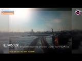 Мегаполис - Внезапно - Нижневартовск