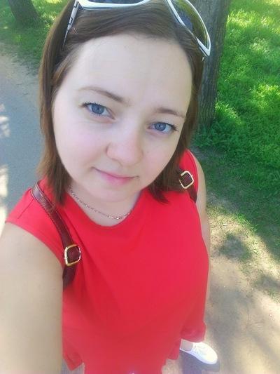 Елена Арапова