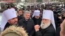 18 января 2019. Черкассы. Пэтро Порошенко и москальский провокатор