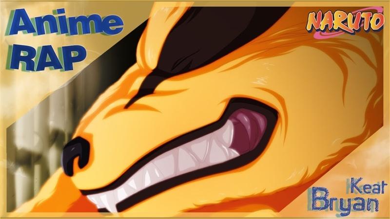 Bryan Keat - Аниме реп про Кураму (Кьюби)   Наруто   Kurama Rap - Naruto AMV (Prod. by 69 RARE)