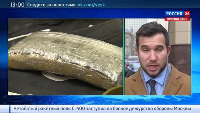 Новости на Россия 24 • НАК террористам ИГ позволили въехать в Россию и задержали на базе