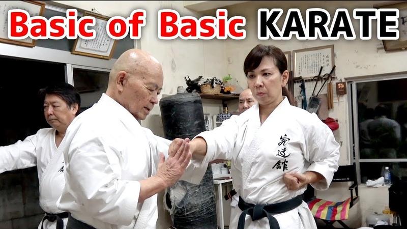 Minoru Higa's practice 2 Basic of Basic 比嘉稔先生 小林流究道館