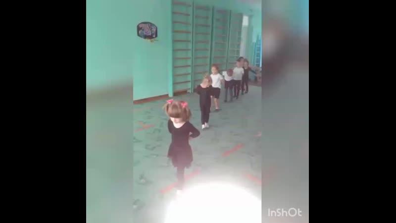 Хореография. Дс 100. Лапина Наталья Сергеевна. Группа 1. разминка на месте и в продвижении по диагонали