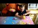 Арина - Распаковка куклы L.O.L. Surprise
