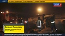 Новости на Россия 24 • Евгений Тишковец основная проблема в аэропорту Ростова-на-Дону - ветер