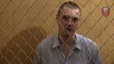 Украинский диверсант рассказал, как готовился к убийству сотрудника МВД ЛНР и его жены