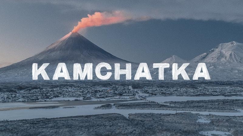 Kamchatka. The Winter Surf Challenge \\ Камчатка от Timelab.pro 6K Drone video