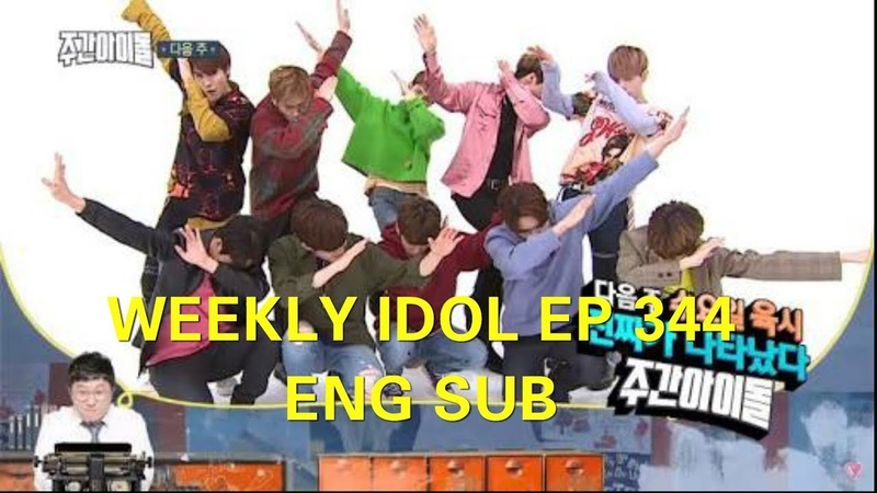 180228 [ENG-INDO SUBCC] Weekly Idol Ep 344 Day6 N.Flying