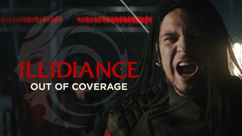 ILLIDIANCE — Out of Coverage Official Music Video 0 2018