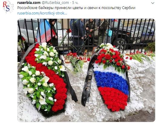 В Сербии резко отказали НАТО, Украина ждет вступления в альянс в 2023 году