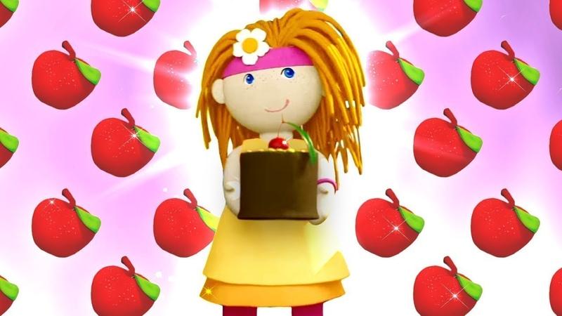 La casa de muñecas. Un pastel de manzana. Dibujo animado.
